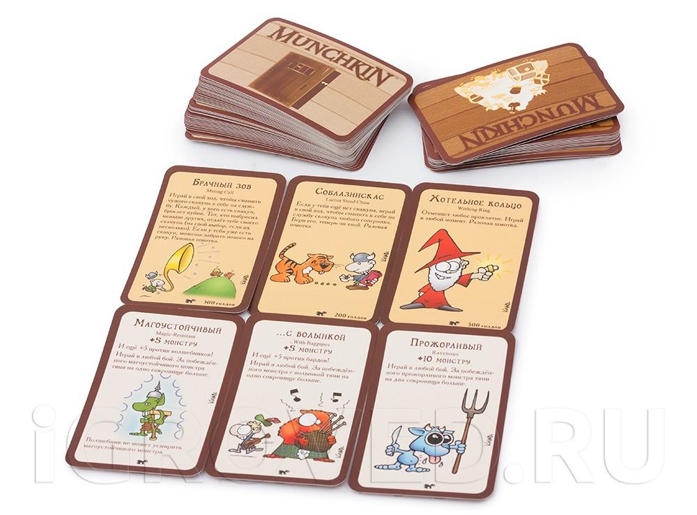 Дополнение содержит 112 карт