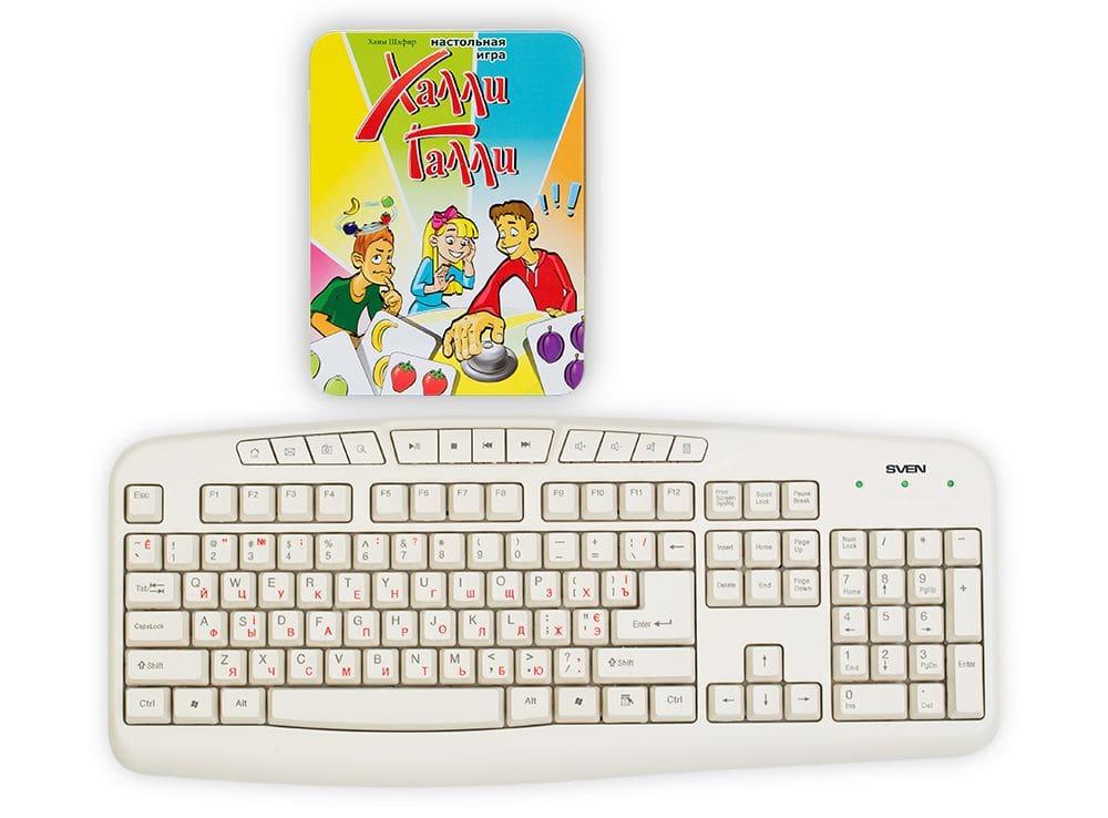 Коробка настольной игры Халли Галли (Halli Galli) в сравнении с клавиатурой