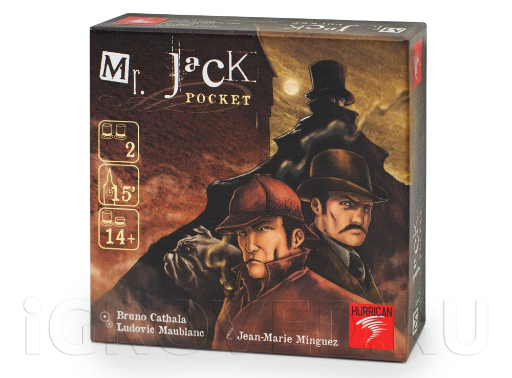 Коробка настольной игры Мистер Джек (компактная версия, Mr. Jack Pocket)