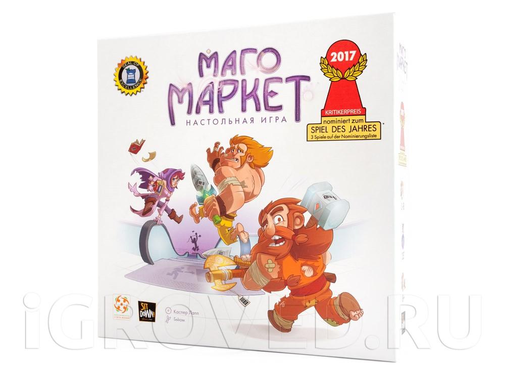 Коробка настольной игры МагоМаркет