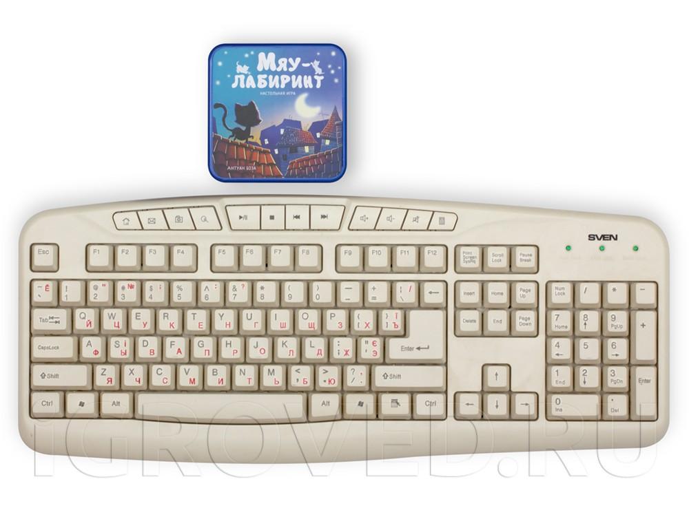 Коробка настольной игры Мяу-лабиринт (Chabyrinthe) в сравнении с клавиатурой
