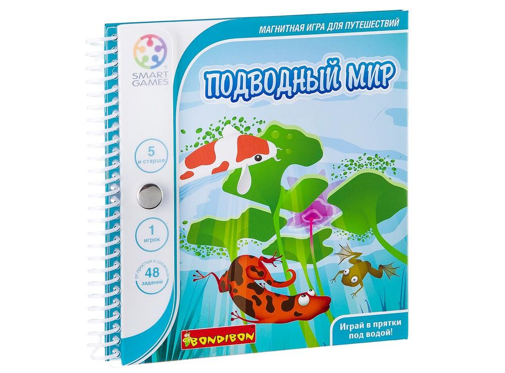 Папка настольной игры-головоломки Подводный мир