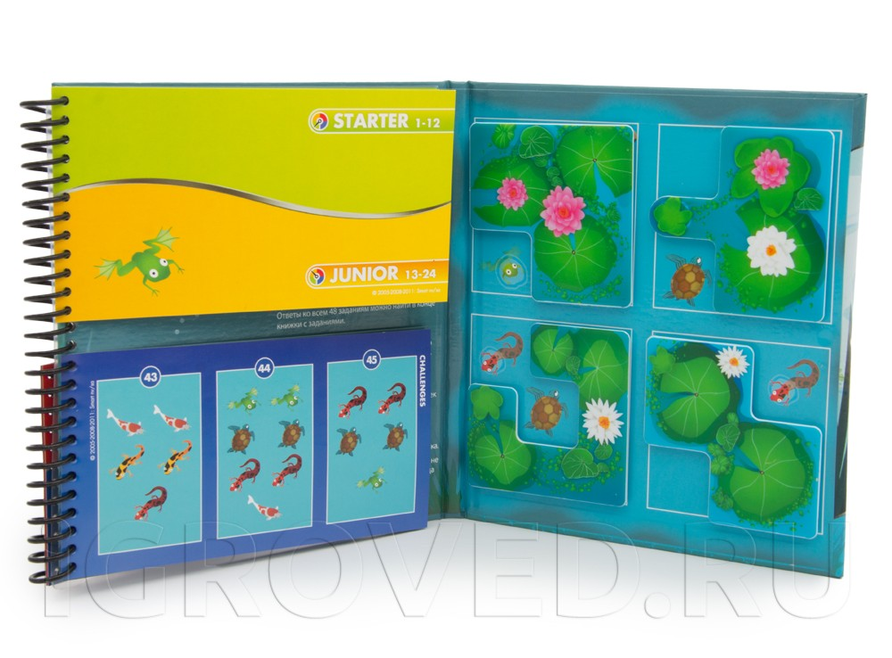 Компоненты настольной игры-головоломки Подводный мир