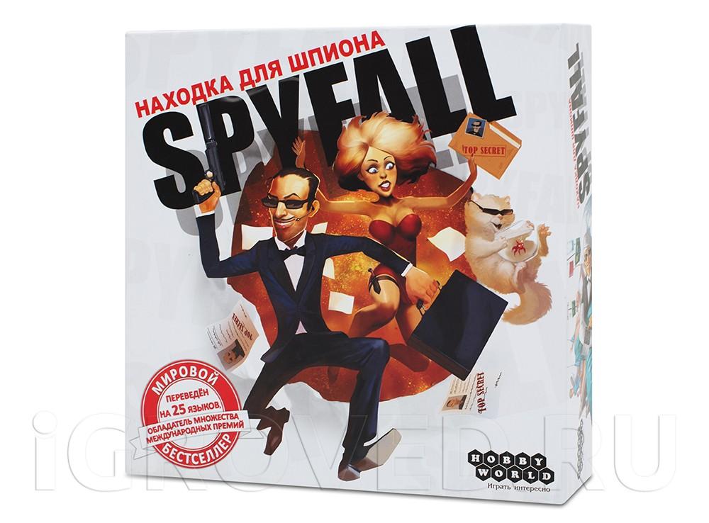 Коробка настольной игры Находка для шпиона