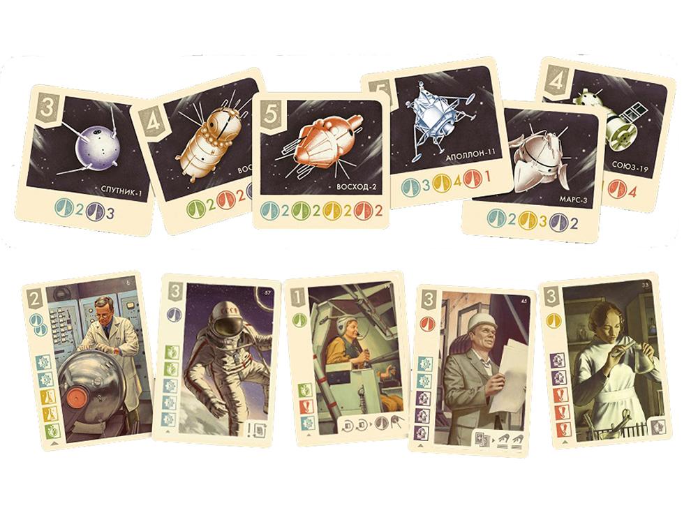 Карточки настольной игры Покорители космоса