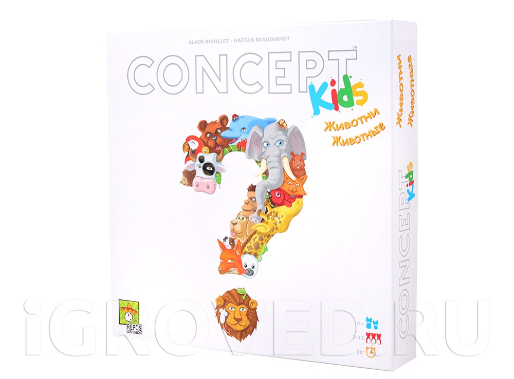 Коробка настольной игры Концепт для детей