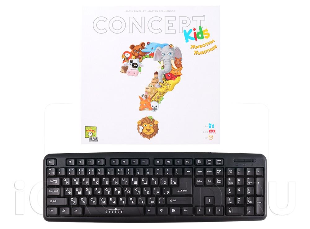 Коробка настольной игры Концепт для детей в сравнении с клавиатурой