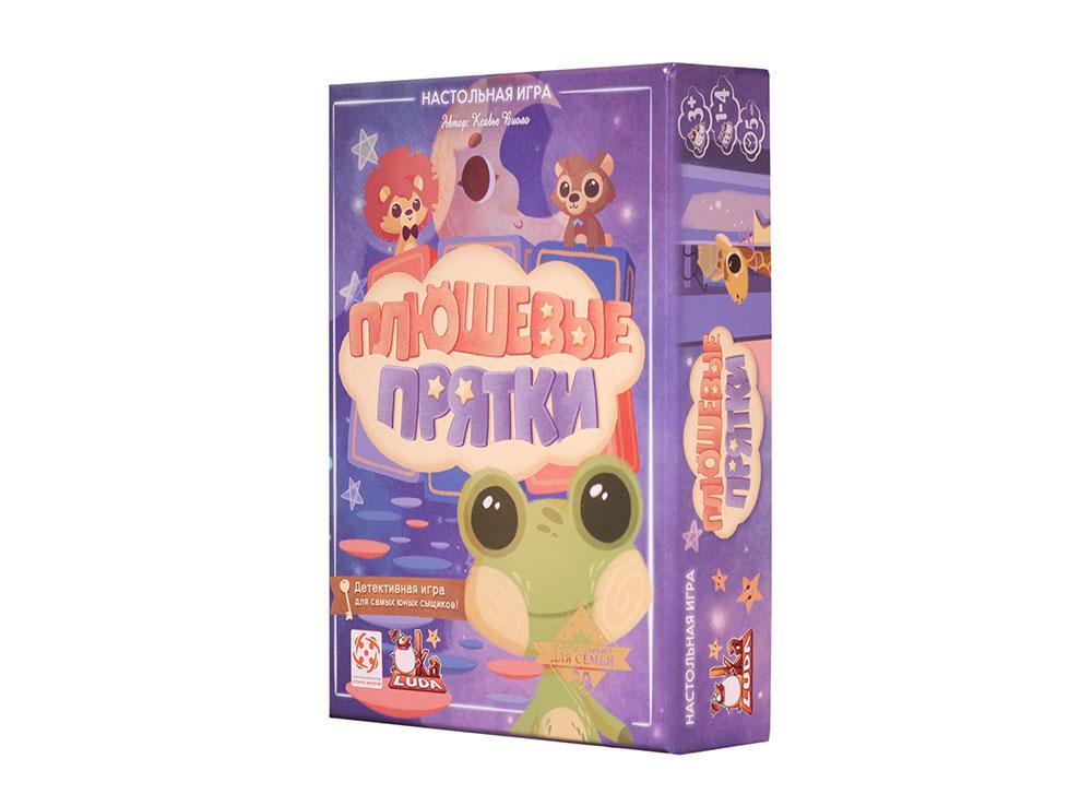 Коробка настольной игры Плюшевые прятки