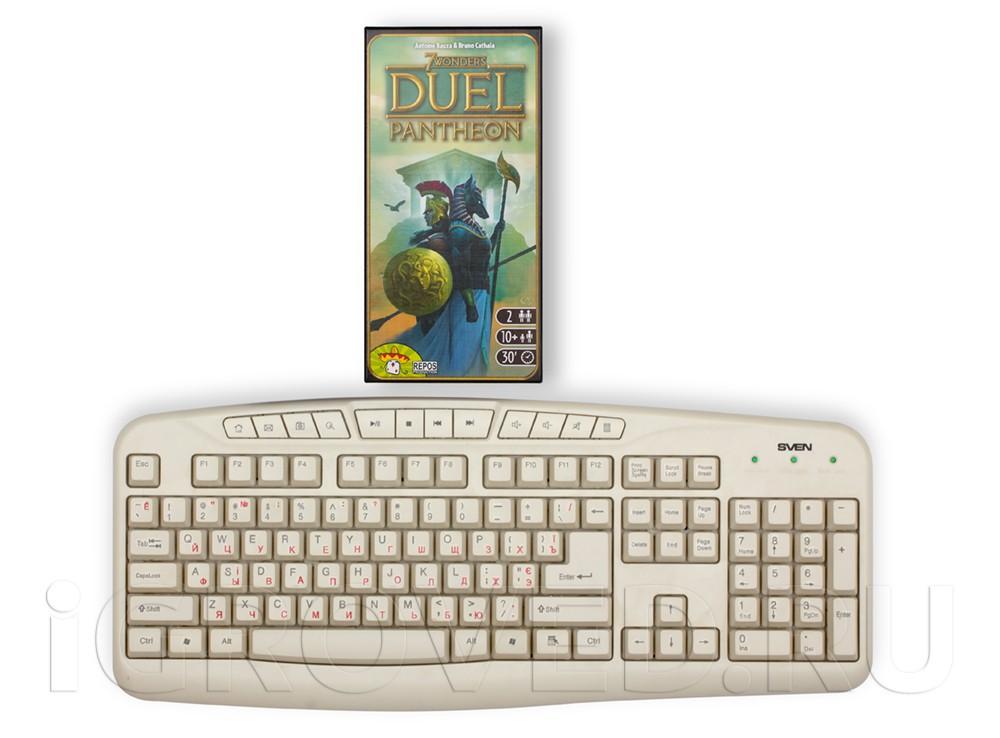 Коробка настольной игры 7 Чудес Дуэль: Пантеон (7 Wonders Duel: Pantheon, дополнение) по сравнению с клавиатурой