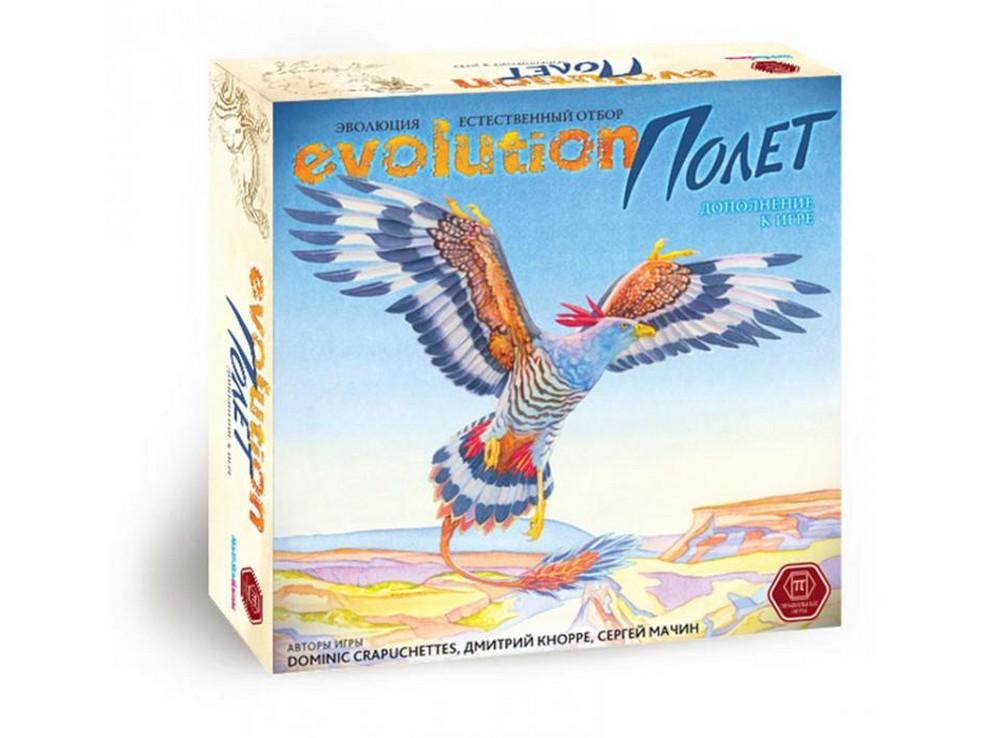 Коробка настольной игры Эволюция. Полёт (дополнение)