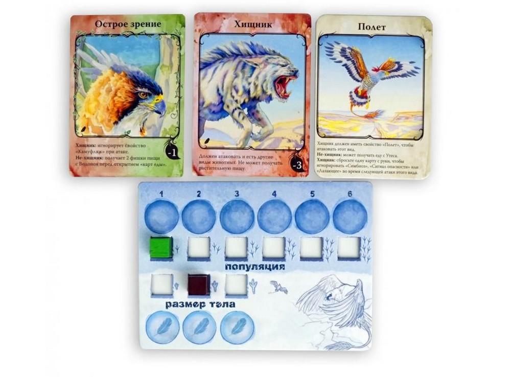 Для игры вам понадобится базовая версия Эволюция. Естественный отбор