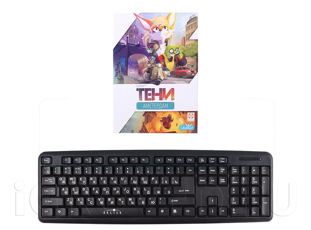 Коробка настольной игры Тени. Амстердам в сравнении с клавиатурой