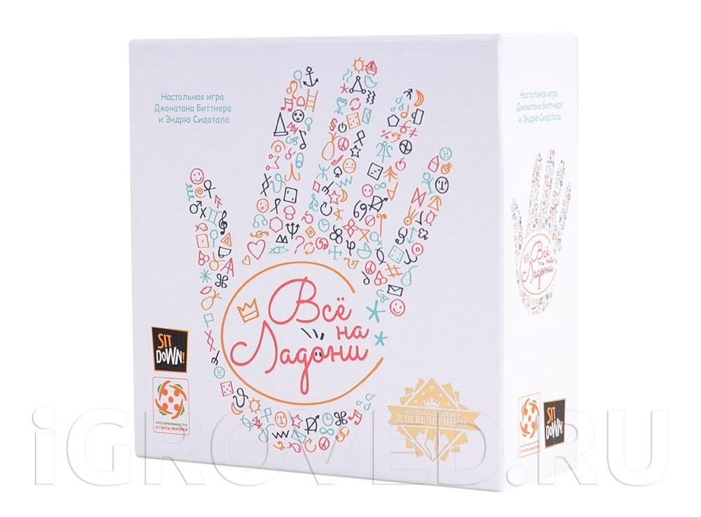 Коробка настольной игры Всё на ладони (Palm Reader)