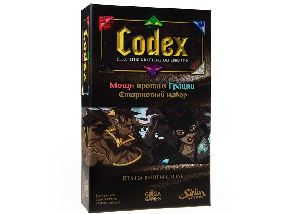 Коробка настольной игры Кодекс