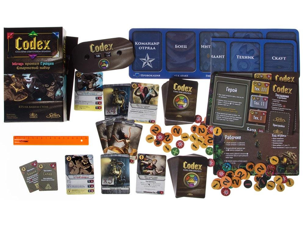 Коробка и компоненты настольной игры Кодекс