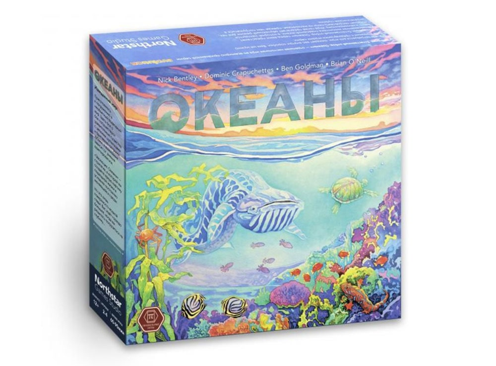 Коробка настольной игры Океаны