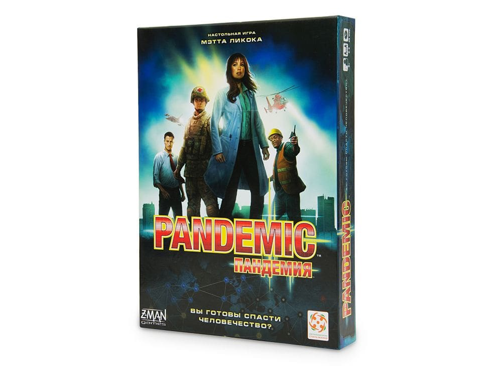 Коробка настольной игры Пандемия