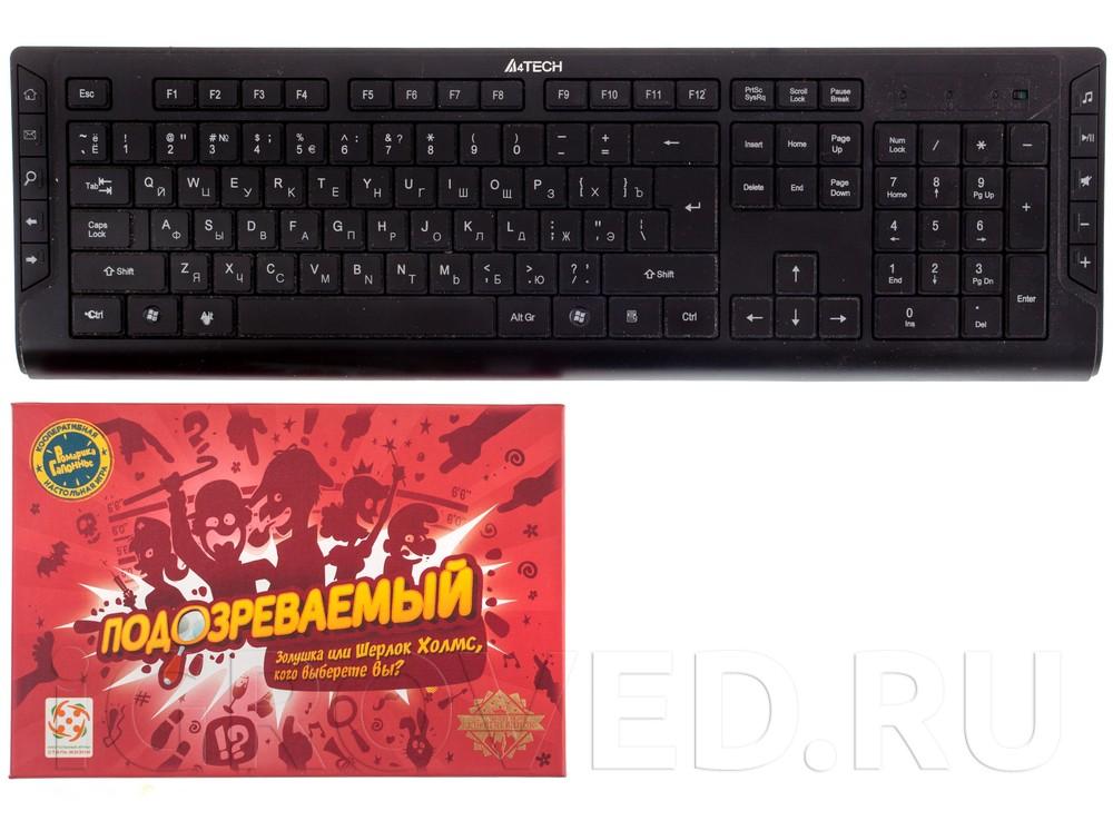 Коробка настольной игры Подозреваемый в сравнении с клавиатурой