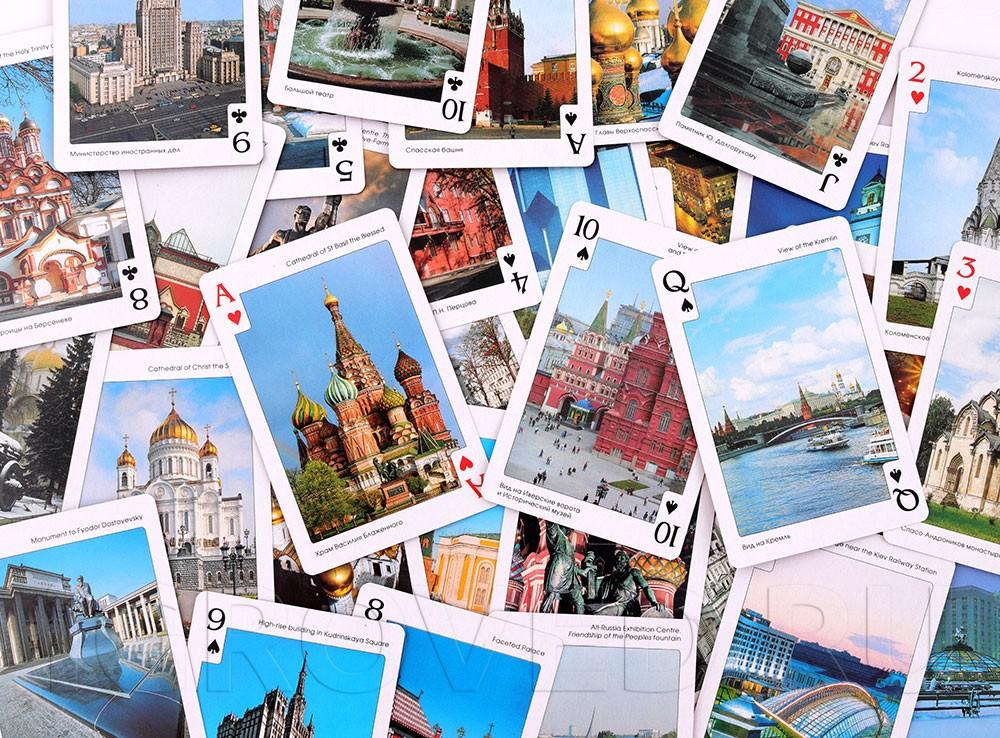 Карты сувенирные Москва