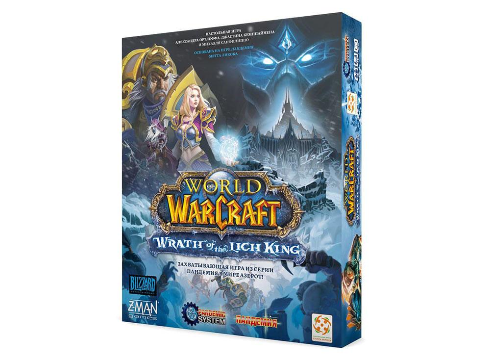 Коробка настольной игры Пандемия: World of Warcraft