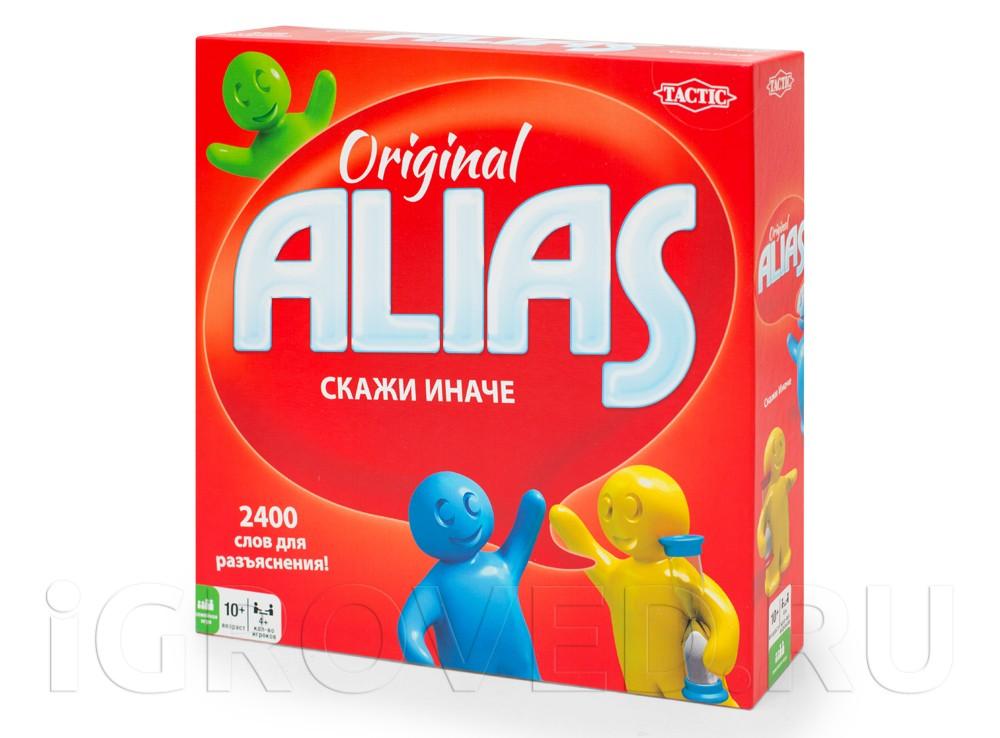 Игра Алиас или Скажи иначе (Alias)