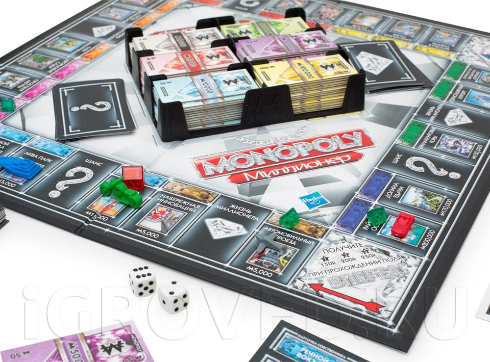 монополия миллионер карточная игра