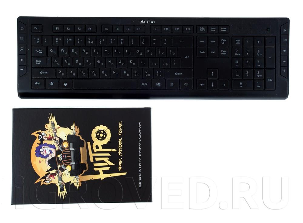 Коробка настольной игры Нитро в сравнении с клавиатурой