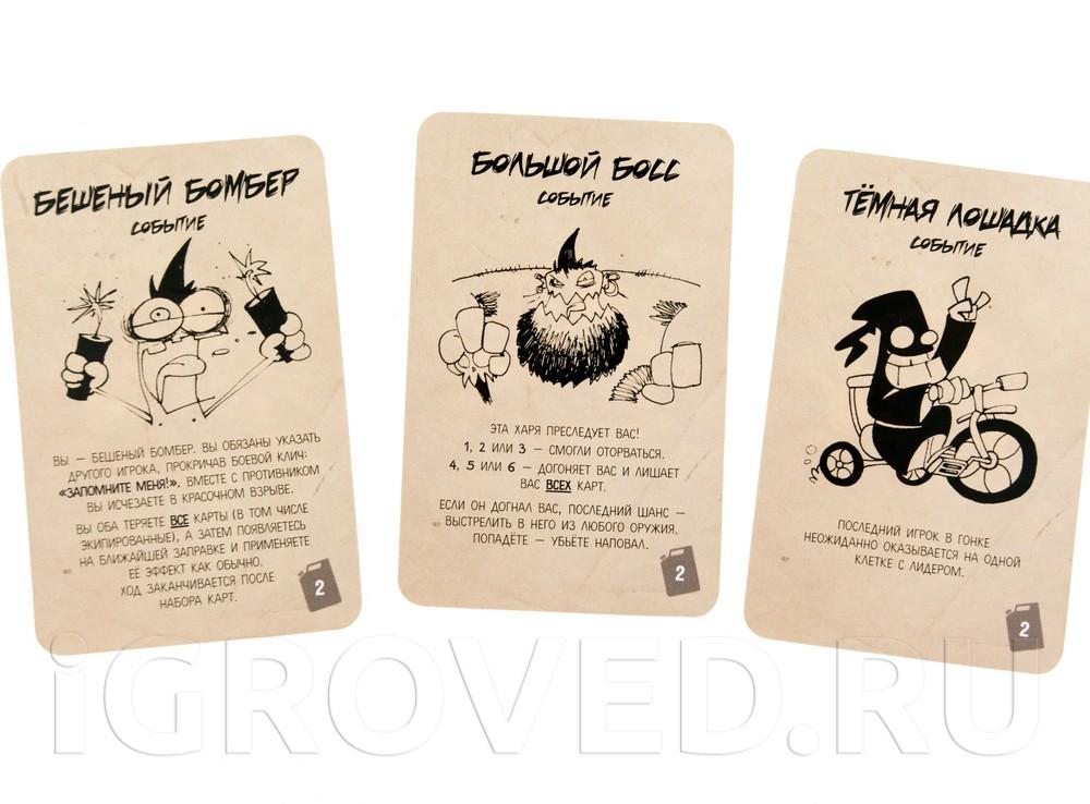 Карточки настольной игры Нитро