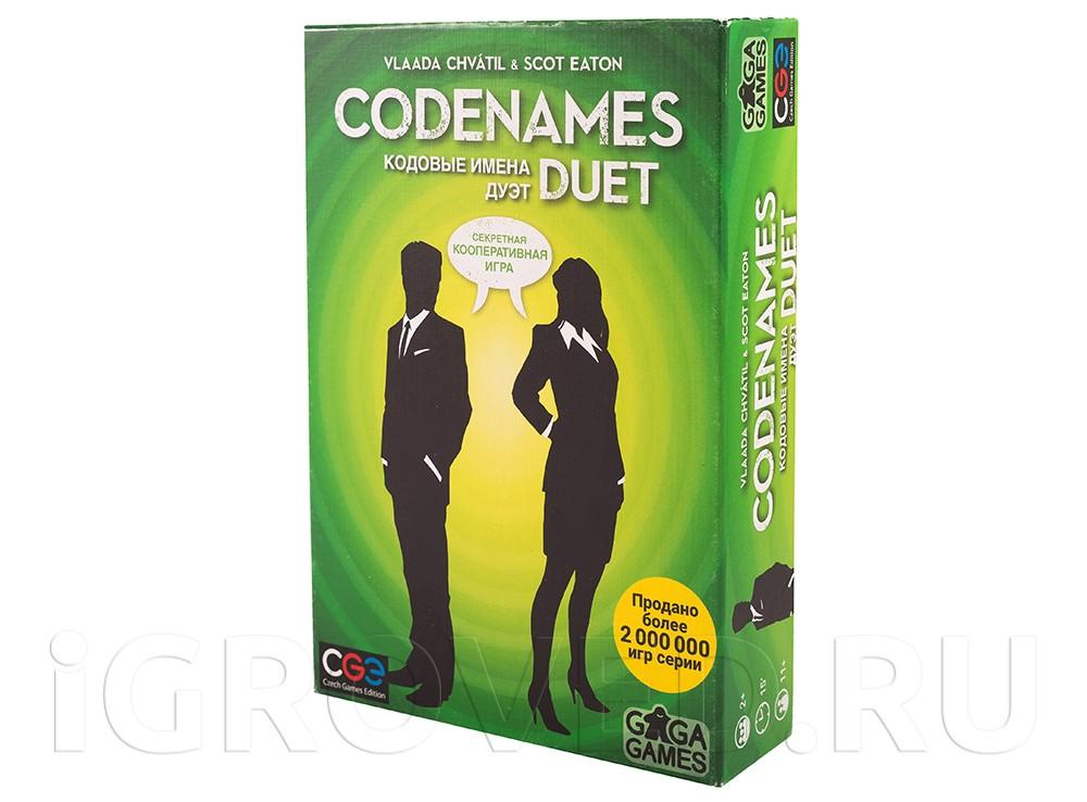 Настольная игра Кодовые имена: Дуэт (Codenames Duet)