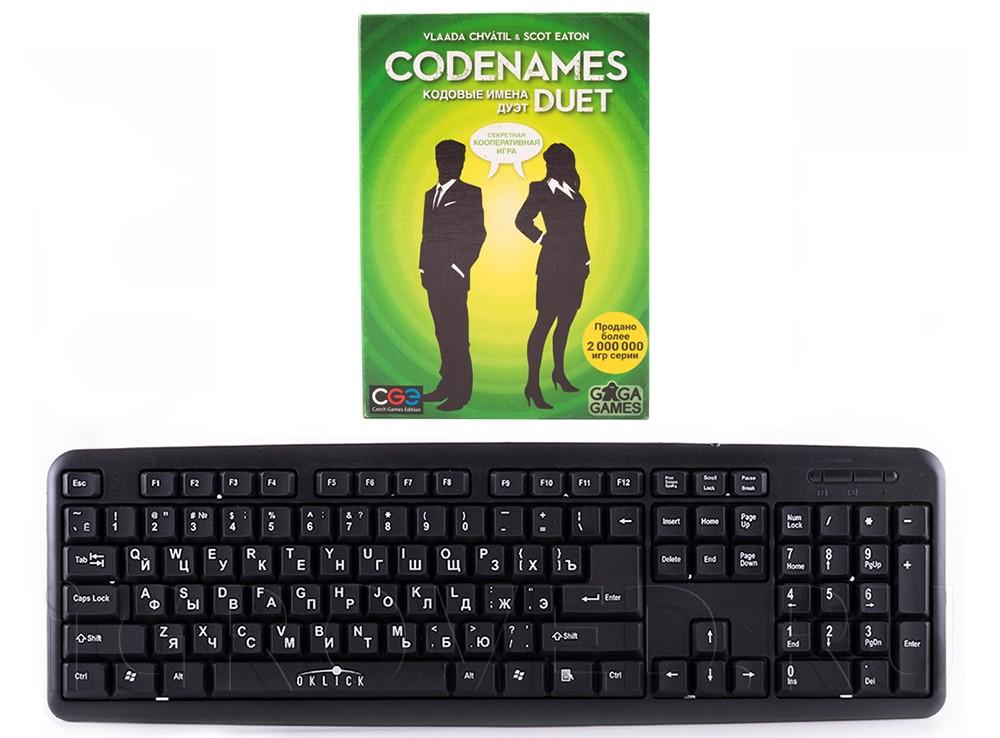 Настольная игра Кодовые имена: Дуэт (Codenames Duet) размер коробки