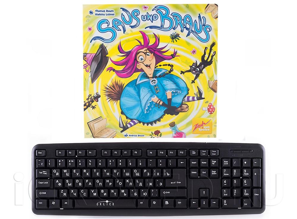 Коробка настольной игры Магическая метла (Saus und Braus) по сравнению с клавиатурой