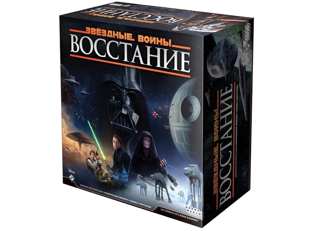 Коробка настольной игры Звёздные Войны: Восстание