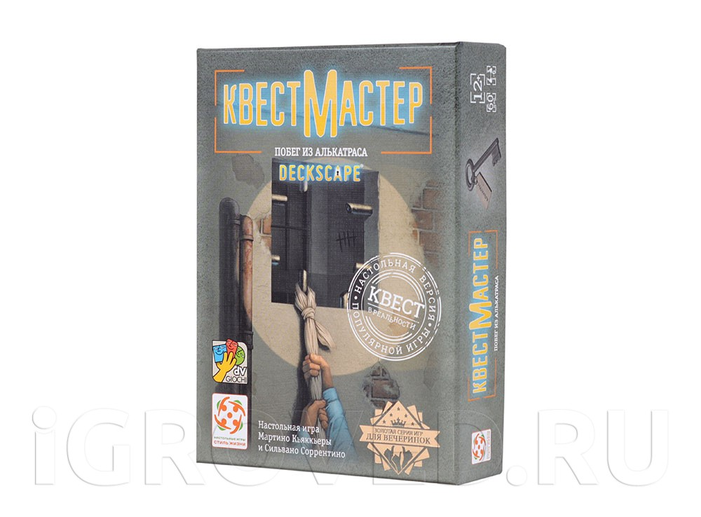 Коробка настольной игры  КвестМастер: Побег из Алькатраса