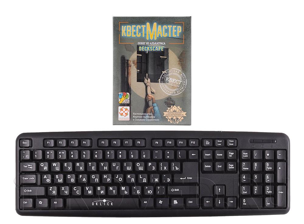Коробка настольной игры  КвестМастер: Побег из Алькатраса в сравнении с клавиатурой