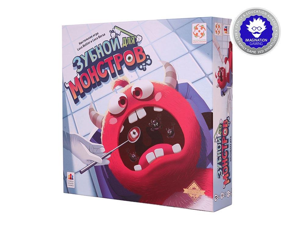Коробка настольной игры Зубной для монстров