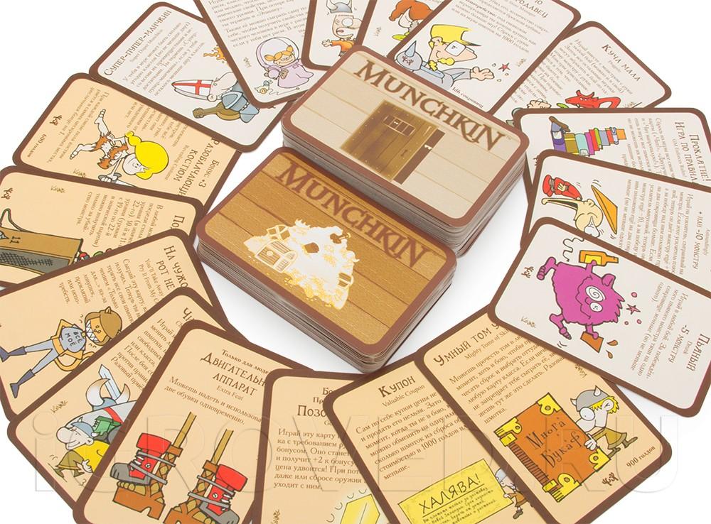 Компоненты настольной игры Манчкин 7: Двуручный чит