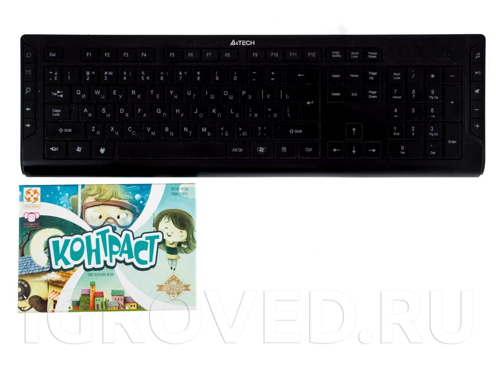 Коробка настольной игры Контраст в сравнении с клавиатурой