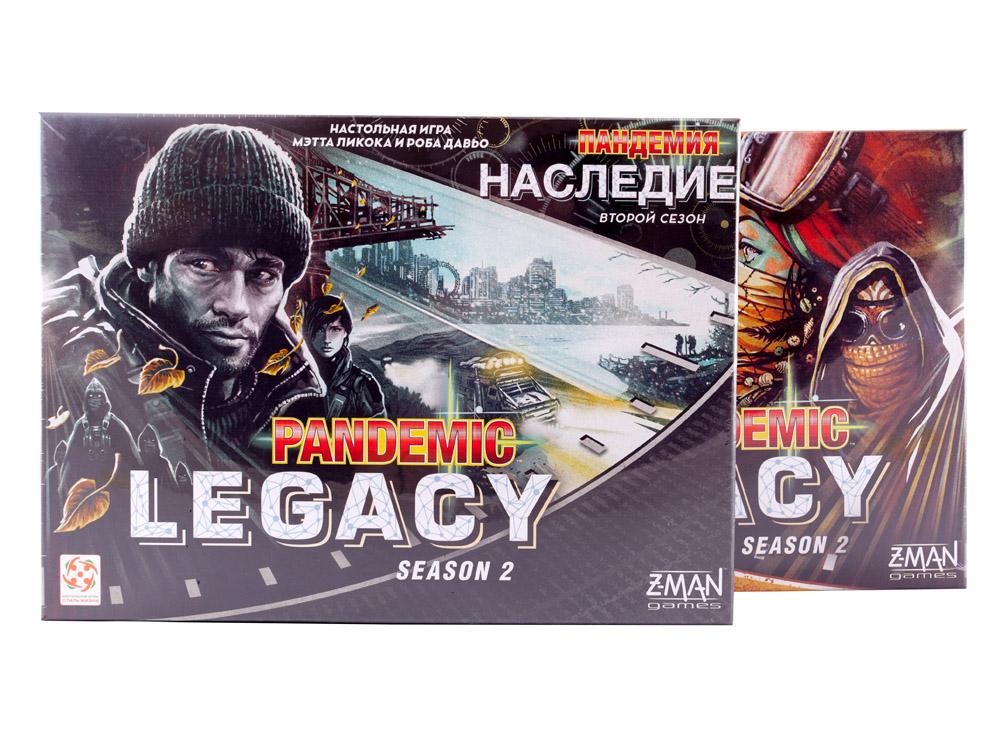 Коробки настольной игры Пандемия: Наследие 2 (Pandemic Legacy: Season 2) жёлтая и чёрная.