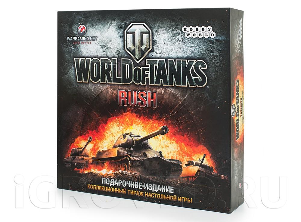 Игра World of Tanks: Rush. Подарочное издание