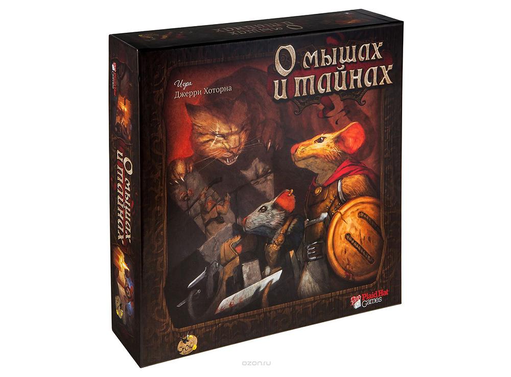 Коробка настольной игры О мышах и тайнах