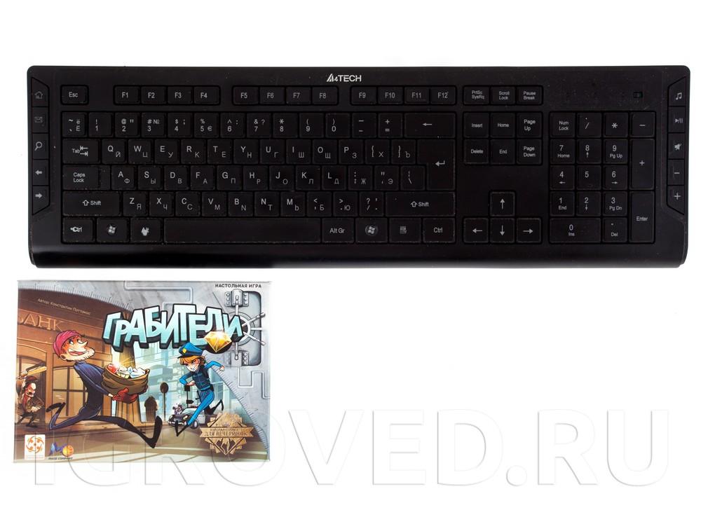 Коробка настольной игры Грабители в сравнении с клавиатурой