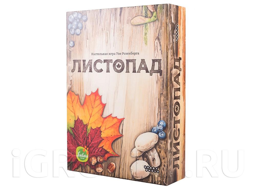 Коробка настольной игры Листопад