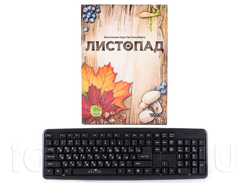 Коробка настольной игры Листопад по сравнению с клавиатурой