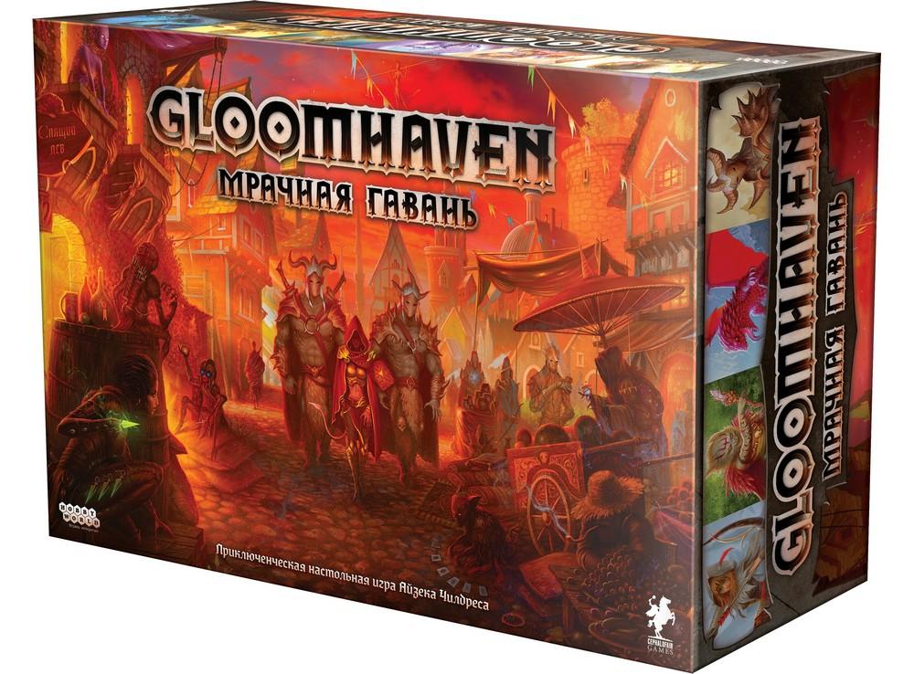 Коробка настольной игры Gloomhaven. Мрачная гавань
