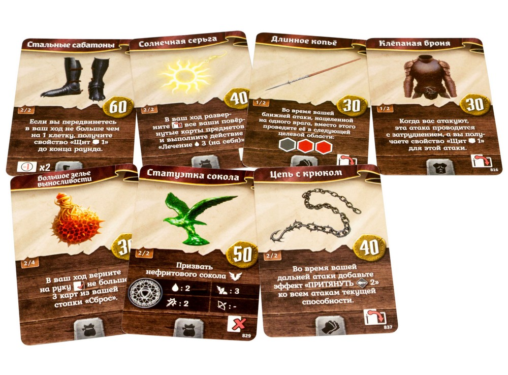 Компоненты настольной игры Gloomhaven. Мрачная гавань