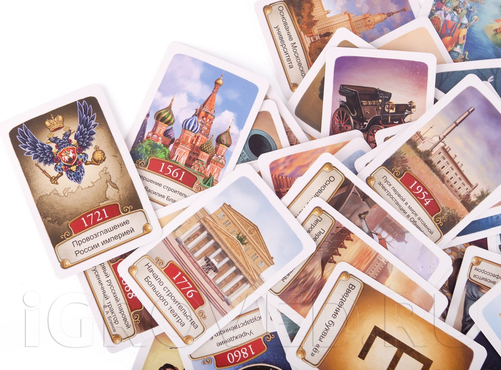 Карточки настольной игры Таймлайн История России