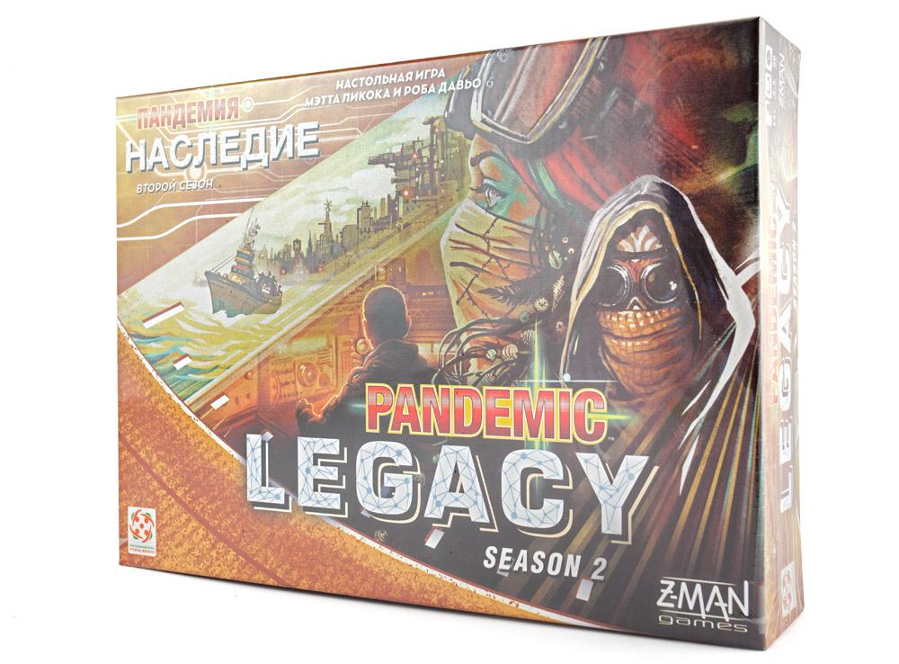 Коробка настольной игры Пандемия: Наследие 2 (Pandemic Legacy: Season 2, жёлтая)