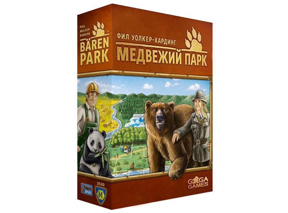 Коробка настольной игры Медвежий парк