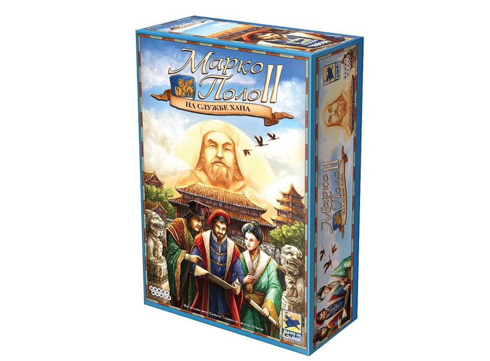 Коробка настольной игры Марко Поло 2: На службе хана