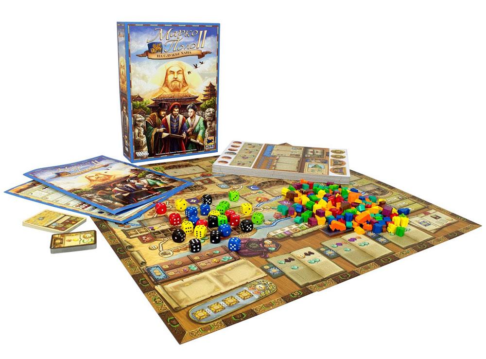 Коробка и компоненты настольной игры Марко Поло 2: На службе хана